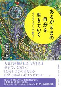 【B#20】2013年1Qベスト3〜自分と向き合う本