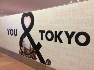 【R#91】日本への帰国〜トレーニングの振り返りと今後の活動について