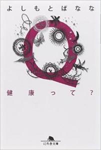 【Y#15】TaoZenの説明会に参加して