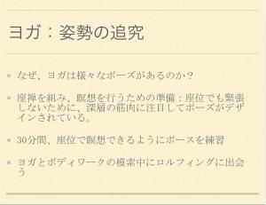 スクリーンショット 2015-08-30 14.49.36
