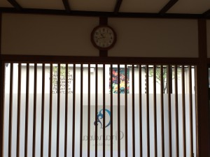 【Y#33】スワミ・アヌバヴァナンダ先生のリトリートin福井(2)
