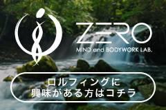【RT#9】30代・女性・TU様(フリー・アナウンサー)