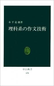 【B#44】「文章を書く」ための学べる3冊の紹介
