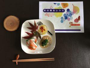 【E#164】秋の養生レシピ〜漢方スタイリスト・養生薬膳料理アドバイザー・河村千影さんを招いたイベント