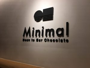 【N#3】Minimal – Bean to Chocolate Barワークショップに参加して〜チョコレートを作るということ