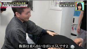 【J#45】セッション用の作業着は?〜Shi Bun no Sanブランドと襦袢Tシャツ