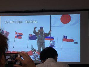 【E#183】やりたいことをすると物事が実現していく〜北極冒険家荻田泰永さん講演会を通じての気づき