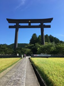 【J#48】熊野と伊勢神宮(1)〜熊野古道、大斎原、神倉神社を巡ることで心身がリセットされた。