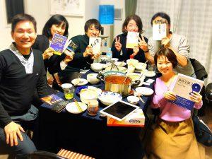 【B#94】12回目の読書会:創造と論理:本の理解を深めることで、気づきの多い会となった。