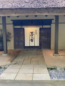 【J#66】福岡・長崎・佐賀(1)〜嬉野温泉、出島、茅乃舎での気づき