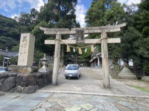 【J#73】松江・出雲・米子への旅(4)〜大山と三徳山三仏寺〜今回の旅で感じたこと〜予期せぬ出会い+アートについて